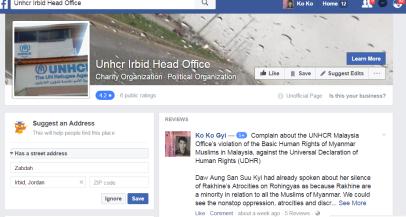 UHCR1