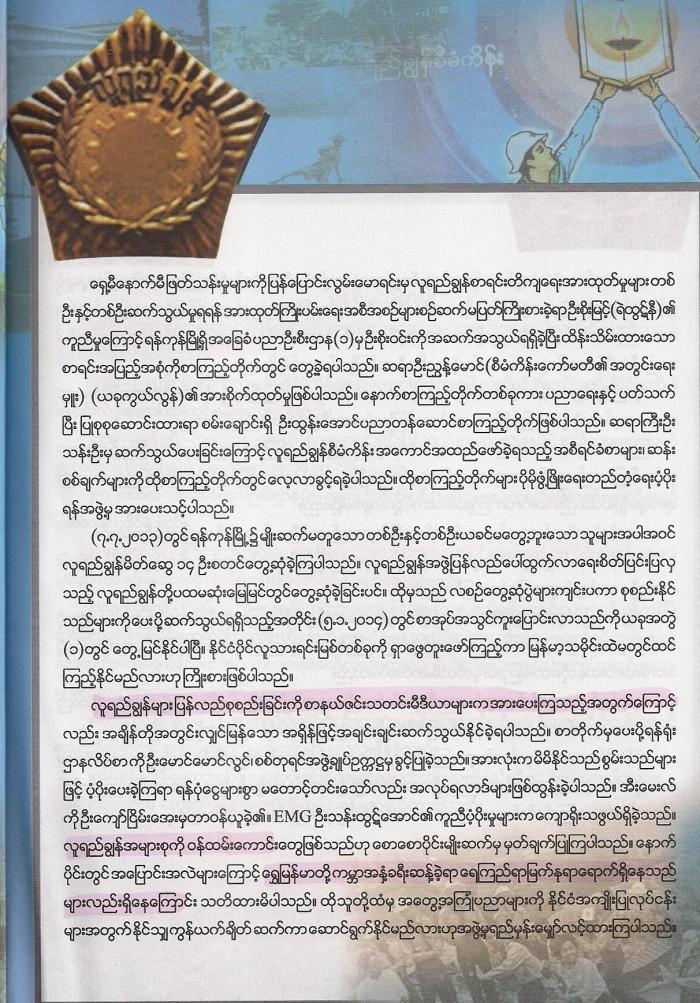 kkg3 (2)